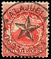 Costa Rica 1863 Sc2 Alajuela.jpg