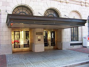 Cotton Exchange Building Memphis TN.jpg