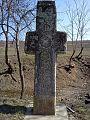 Cruce de pomenire Valea Orlei.jpg