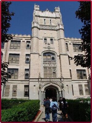 English: Curtis High School, Staten Island