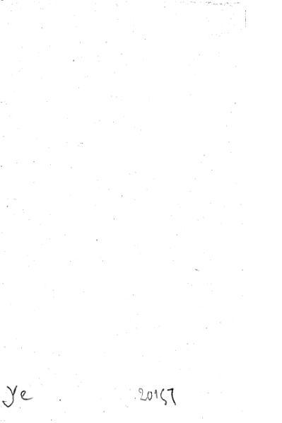 File:Désorgues - Les Fêtes du génie, 1799.djvu