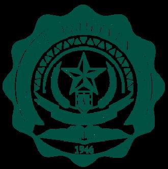 De La Salle Araneta University - Updated university logo as of January 2018