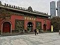 Dacisi Temple in chengdu.jpg