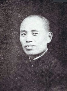 Dai Baoting in 1936.jpg