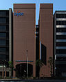 Daido Insurance Company Tokyo Building.jpg