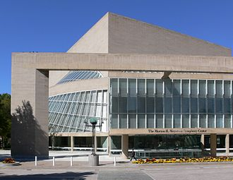Morton H. Meyerson Symphony Center - Image: Dallas Meyerson Center 02