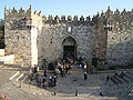 Damascus Gate Jerusalem 01.jpg