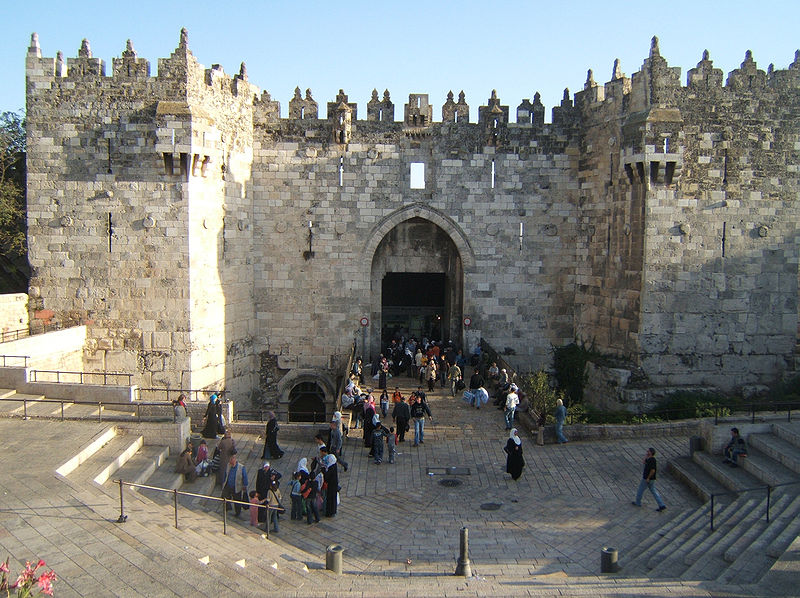 File:Damascus Gate Jerusalem 01.jpg