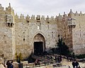 Damascus Gate in 2017s.jpg
