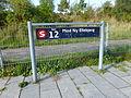 Danshøj Station 07.JPG