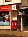 Dawlish, postbox No. EX7 1, The Strand - geograph.org.uk - 1469016.jpg