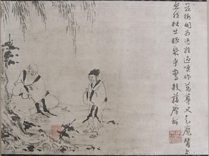 File:Deeds of the Zen Masters Hotei.jpg