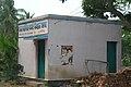 Dera Jagiche Kamal Unnayan Sangha - Dera - Chaulkhola-Mandarmani Road - East Midnapore 2015-05-02 8984.JPG