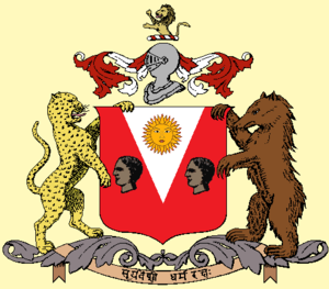 Dharampur State - Image: Dharampur State Coat of Arms
