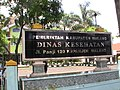 Dinas Kesehatan Kabupaten Malang - Office of Health - panoramio.jpg