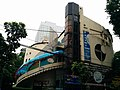 Discovery building in Hanoi.jpg
