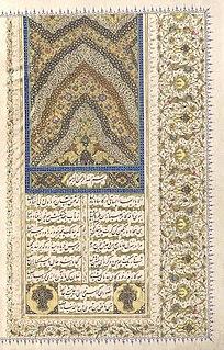 <i>The Divān of Hafez</i>