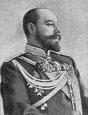 Dmitri Feodorovich Trepov - Dmitriy Trepov