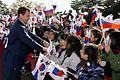 Dmitry Medvedev in South Korea 10 November 2010-13.jpeg