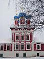Dmitry church uglich 4.JPG