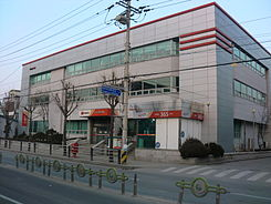 Dongducheon Post office.JPG