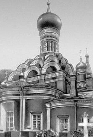 Kokoshnik (architecture) - Image: Donskoy convent (old photo 2)