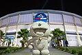 Doraemon da Arena Suzano-SP.jpg