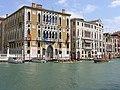 Dorsoduro, 30100 Venezia, Italy - panoramio (153).jpg