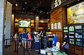 Downtown Disney 2014 Starbucks Interior.JPG