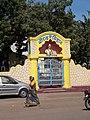Dr. Babasaheb Ambedkar statue in Vihitgaon, Nashik 03.jpg
