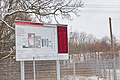 E.ON Energy from Waste GmbH in Lahe (Hannover) IMG 4658.jpg