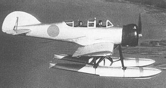 Yokosuka E14Y - Prototype Yokosuka E14Y in flight (note different rudder)