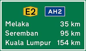 Malaysian Expressway System - Expressway distance sign with Asian Highway route shield.