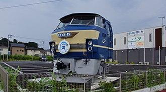 JNR Class EF66 - Image: EF66 45 Hoshiai Clinic Saitama 20140727