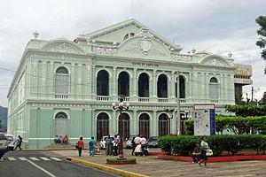 Santa Ana, El Salvador - Santa Ana theater