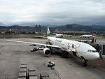 EVA Air Airbus A330-302X (B-16311-1254) (8422888977).jpg