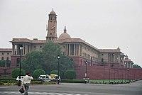 Edificios ministeriales Delhi.JPG
