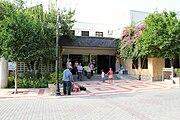 EfesMuseumEingang.jpg