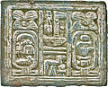 Egyptian - Spacer Bead - Walters 42377 - Back.jpg