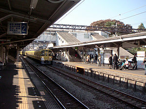 Ekoda Station - View of the platforms in November 2005