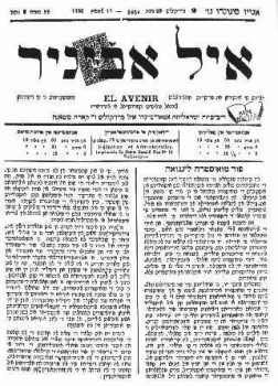 El Avenir Ladino Newspaper