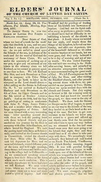 Elders' Journal - First issue of the Elders' Journal. Kirtland, Ohio, October, 1837.