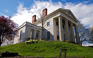 Hervey Ely House - Hervey Ely House in 2012
