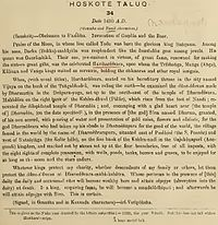 Wikipedia English Translation