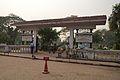 Entrance - Elliot Park - Chowringhee Road - Kolkata 2013-01-05 2436.JPG