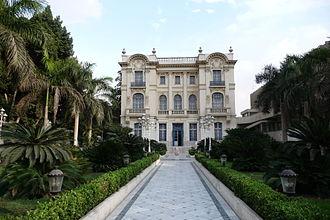 Mohamed Mahmoud Khalil Museum - Entrance Mahmoud-Khalil-Museum