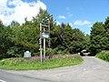 Entrance to Craik Park - geograph.org.uk - 2504574.jpg