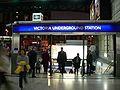 Entrance to Victoria LU station.jpg