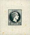 Epreuve du timbre de l'entier postal à la grosse tête d'Hermès.jpg