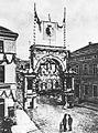 Essen, Limbecker Straße, Torbogen Kaiser Wilhelm I. 1877.jpg